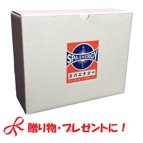 Bath Spa energy 3 book set / eczema bath / skin / acid / bath / set / hot springs / gift / yunohana / Beppu myoban Onsen /