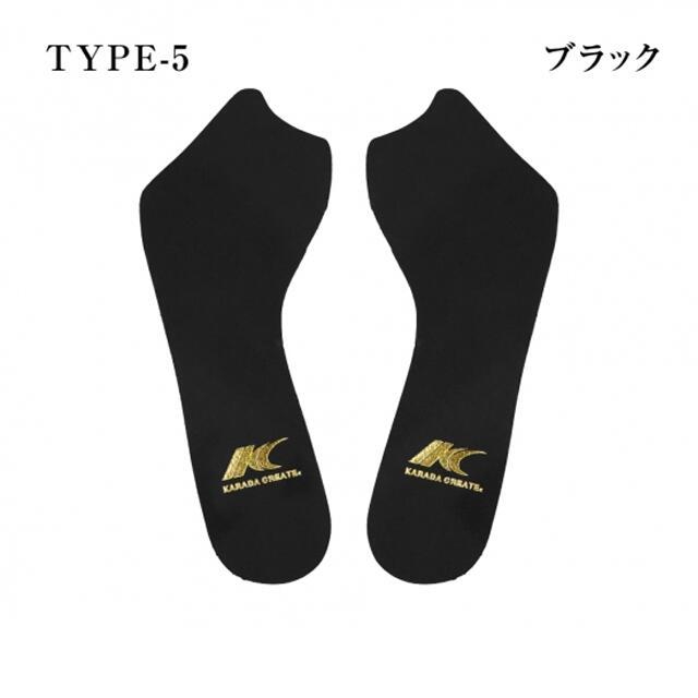 BRAIN SOLE TYPE-5(ブレインソール TYPE-5)|5秒で体感・ストレッチ・ダイエット・深層筋・体幹・美脚・足元から美姿勢・健康グッズ・リラックス・姿勢矯正