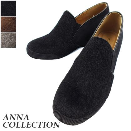 ANNA COLLECTION-アンナコレクション- 起毛素材×スウェード素材で上品な仕上がり大人っぽく履きこなす秋のスリッポンシューズ。レディース スニーカー 黒 歩きやすい