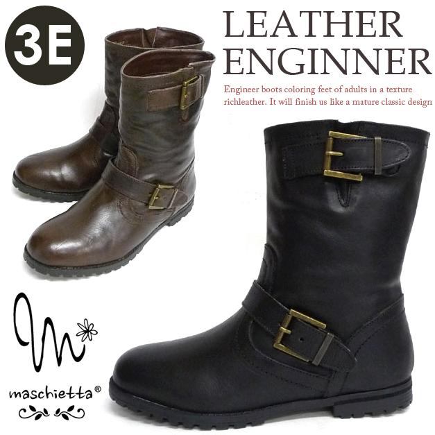 Maschietta マスチェッタ 味のある上質レザーでどんなスタイルにも合わせやすいデザインの本革エンジニアショートブーツ。レディース 幅広 歩きやすい 疲れにくい