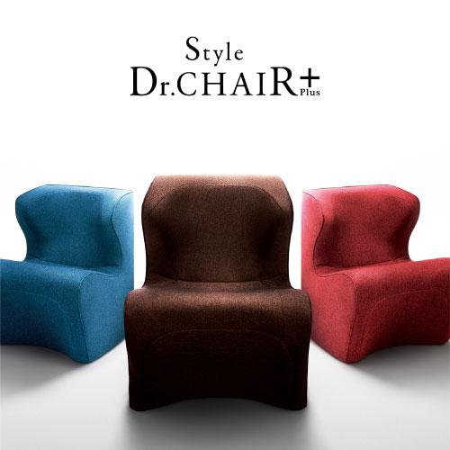 ドクターチェアプラス Style Dr.CHAIR Plus 姿勢ケア 座椅子 MTG正規品