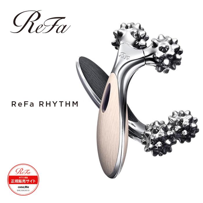リファリズム ReFa RHYTHM RF-RT2320C-DB RF-RT2320C-NT MTG正規品