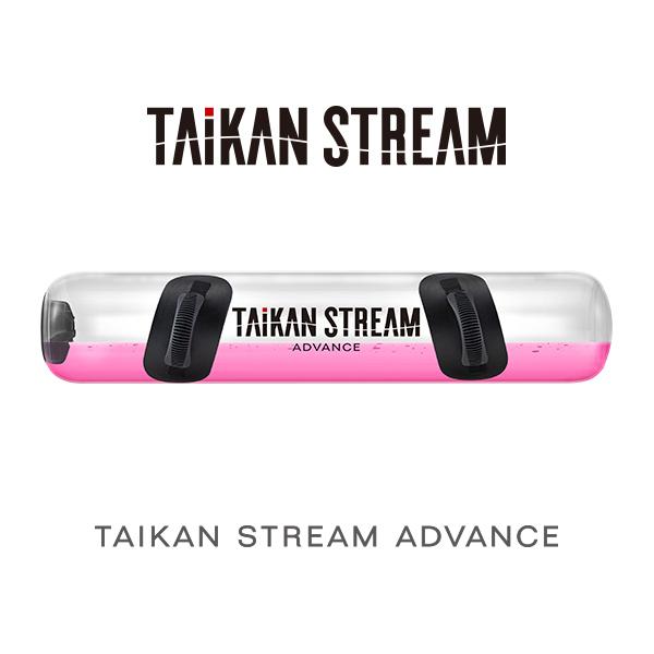 タイカンストリーム アドバンス TAIKAN STREAM ADVANCE MTG正規品