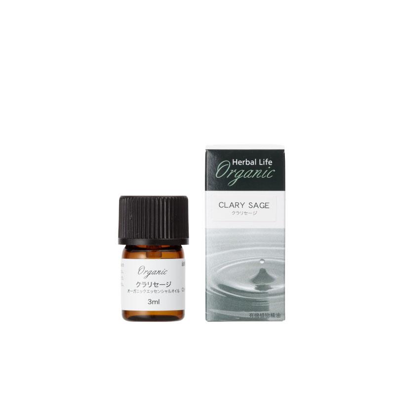 有機クラリセージ精油 Organic Clary sage 100ml 084355070 生活の木 【受注生産】