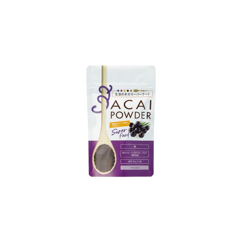 有機アサイー100%パウダー 1kg Organic Acai powder 024602030 生活の木 (受注生産) ◆