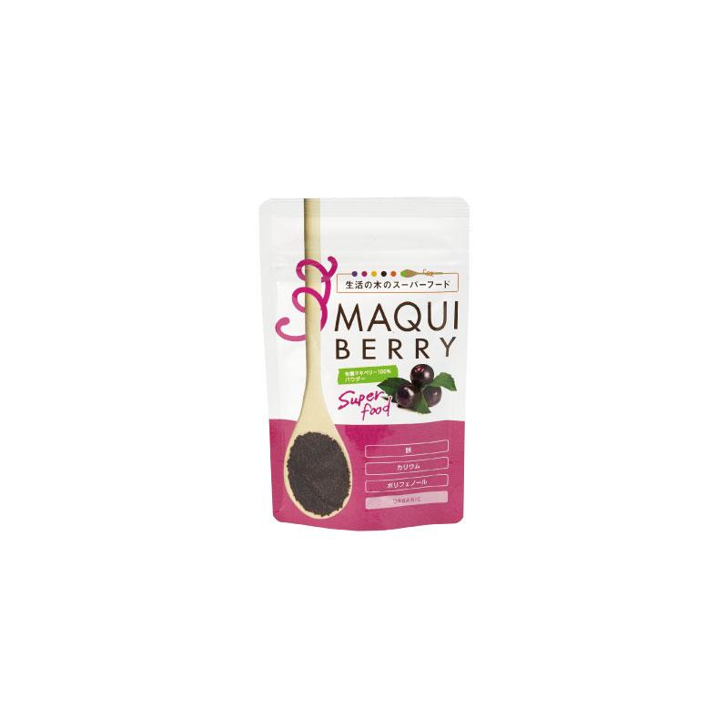 有機マキベリー100%パウダー 1kg Organic Maqui powder 024608030 生活の木(受注生産) ◆