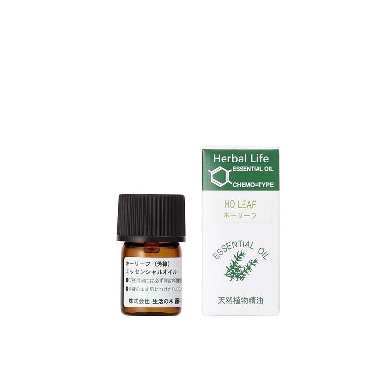 ホーリーフ Ho leaf 100ml 精油 生活の木 (受注生産)
