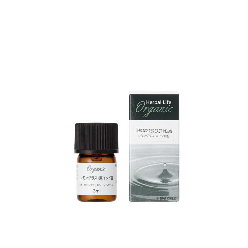 有機レモングラス・東インド型 1000ml Organic Lemongrass(East India type) 084365140 生活の木