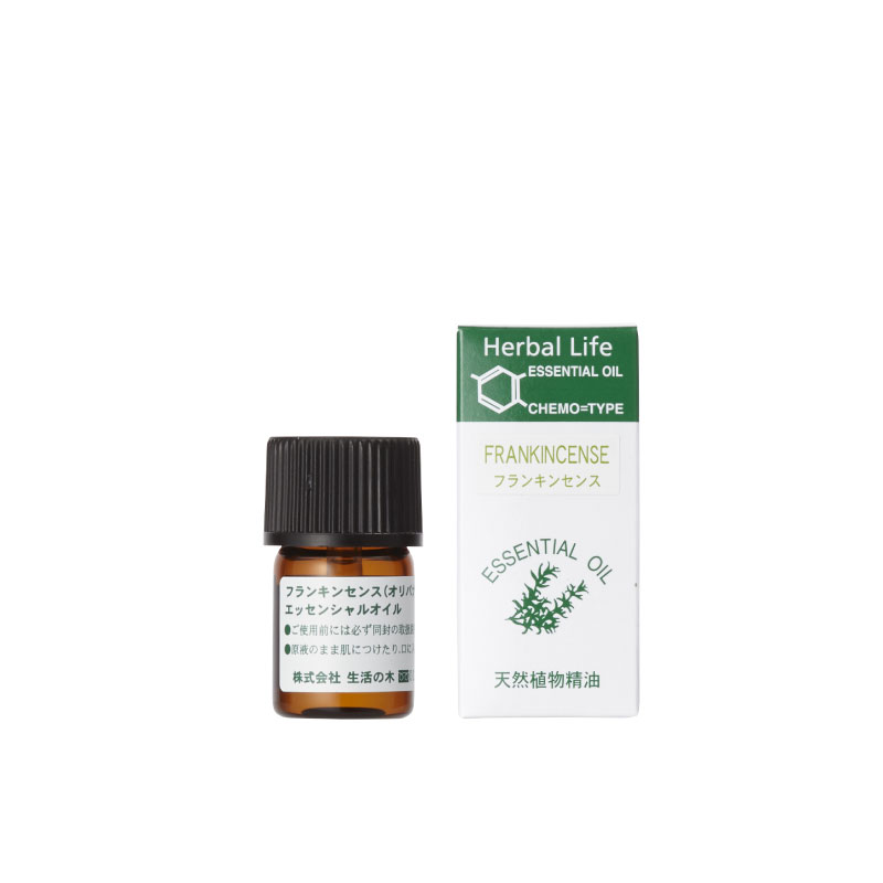 フランキンセンス(オリバナム/乳香)精油 100ml Frankincense 084353170 生活の木 (送料無料)