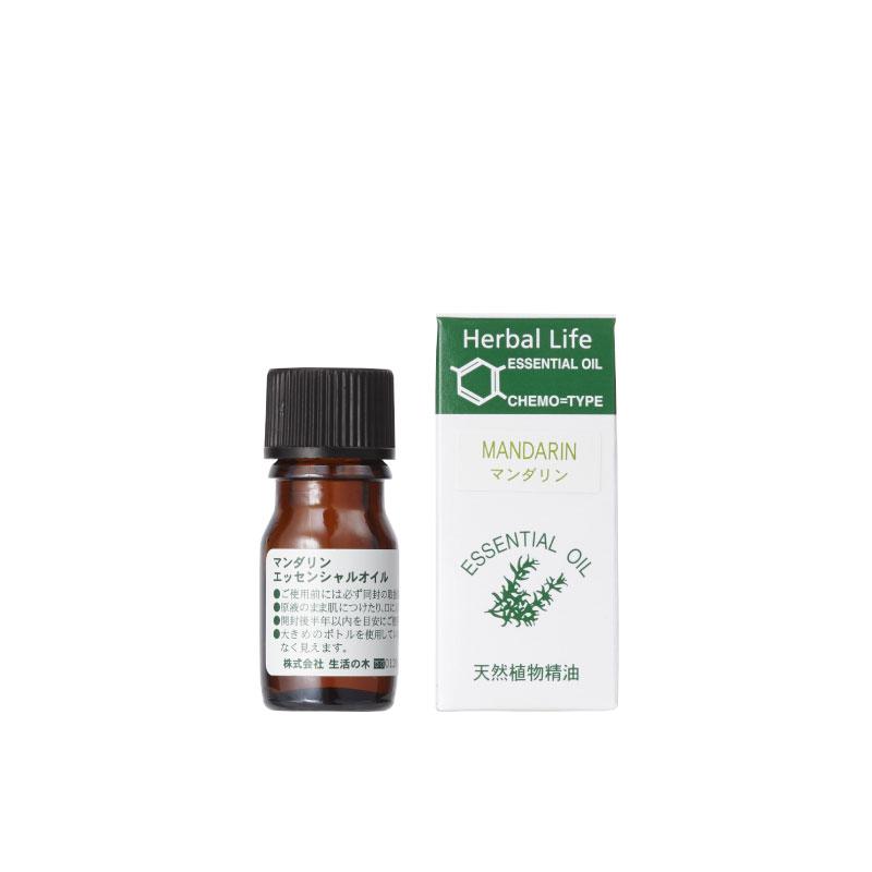マンダリン精油 100ml Mandarin 084353680 生活の木 (送料無料)