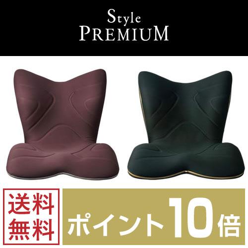 スタイルプレミアム Style PREMIUM MTG正規品