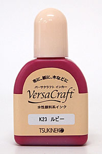 ツキネコ[バーサクラフト]こまけいこセレクション インカー【ルビー】 VKK23R