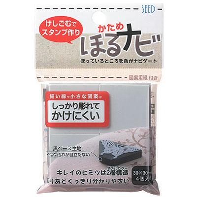 売れ筋ランキング SEED カットタイプ 正方形 3センチ 角30×30ミリ 初心者 流行のアイテム KH-HN-K4G カット済み シード かため ほるナビK4G 12枚までメール便配送可