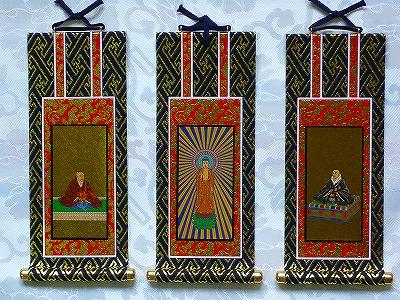 お仏壇にお祀りいただく掛軸です お仏壇用 掛軸 50代 浄土真宗 品質保証 本願寺派 送料無料激安祭