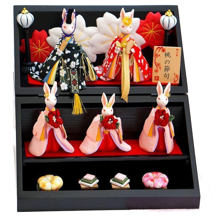 【2018年新作】【うさぎ雛人形】和み舎 桃の節句 雛人形 五人飾り 段飾り (三段) 収納飾り うさぎ お雛様 花かさね