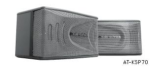(オーディオテクニカ)AT-KSP70S 業務用カラオケスピーカーセット(2個1組)/新品