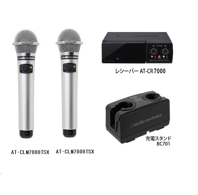 オーディオテクニカ (audio-technica)AT-CLM7000TSX 赤外線ワイヤレスマイク4点セット/新品