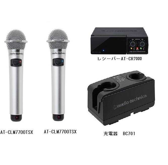 オーディオテクニカ (audio-technica)AT-CLM7700TSX赤外線ワイヤレスマイク4点セット/新品
