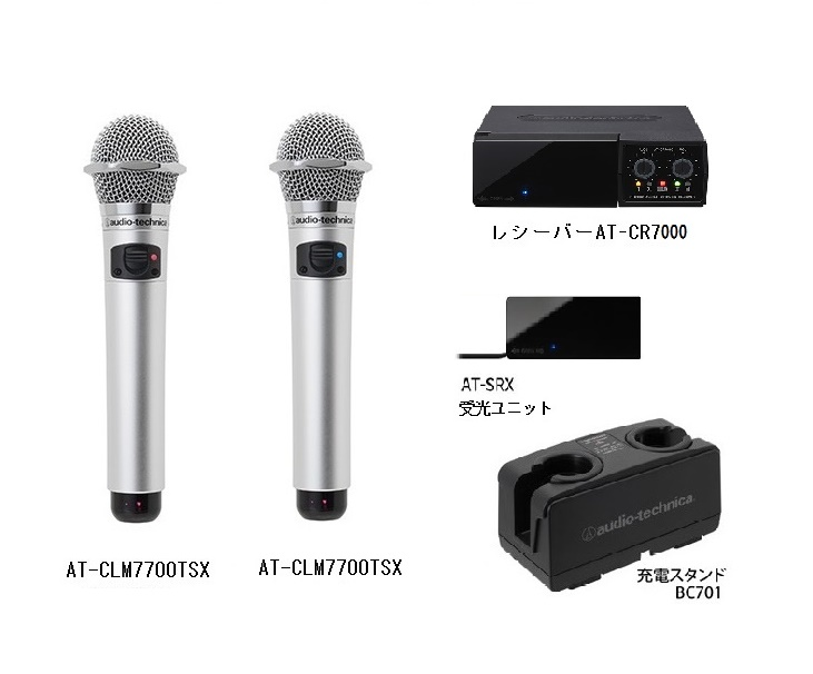 オーディオテクニカ (audio-technica)AT-CLM7700TSX 赤外線ワイヤレスマイク5点セット/新品