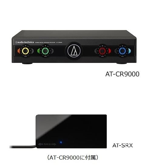 オーディオテクニカ(audio-technica)AT-CR9000 4チャンネルレシーバー/新品