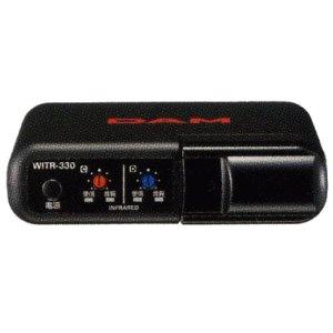 (第一興商)WITR-330 赤外線ワイヤレスレシーバー/新品(3MHz帯)