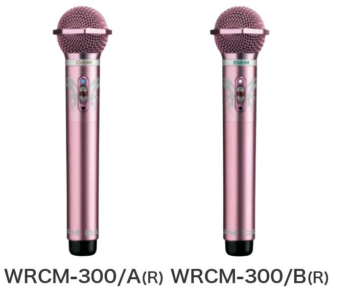 (第一興商)WRCM-300A/B(R)赤外線ワイヤレスコンデンサーマイクロフォン/ローズゴールド/新品