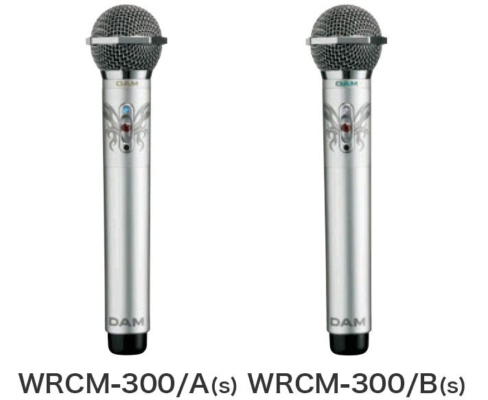 (第一興商)WRCM-300A/B(S)赤外線ワイヤレスコンデンサーマイクロフォン/シルバー/新品