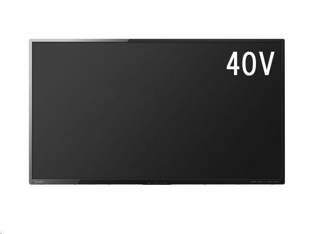 (三菱電機)カンタンサイネージ DSM-40L8 40型ディスプレイ/新品 大型商品