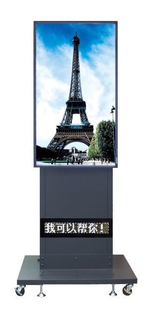 デジタルサイネージスタンドセット 三菱カンタンサイネージ電子看板 多言語対応LEDディスプレイ【KTS-78T-U50】傾斜型 50インチ /新品