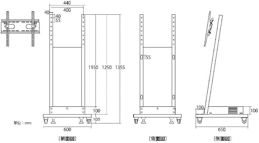 KTS-77T寸法図