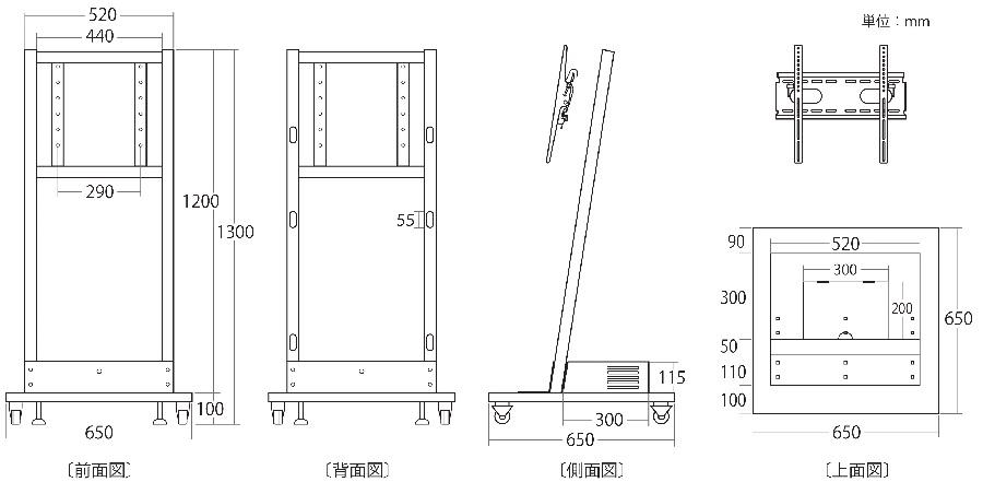 KTS-78T寸法図