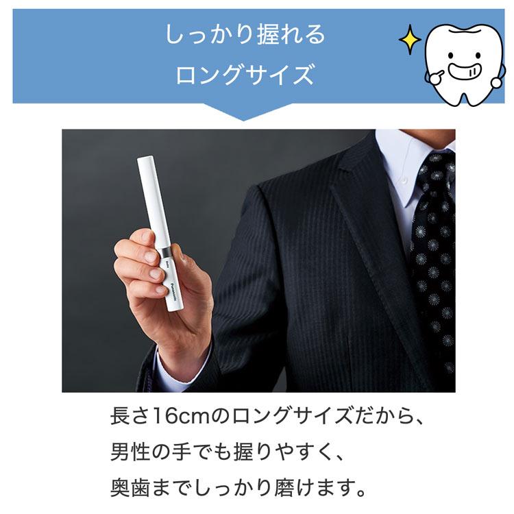 【楽天市場】電動歯ブラシ(デンタルケア|美容・ …