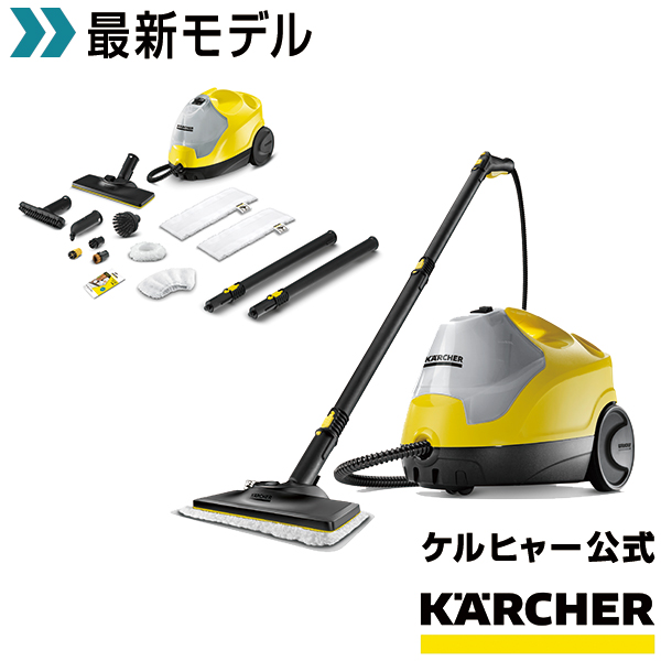 SC 4 EasyFix EasyFix スチームクリーナー, 厨房良品:ce55e159 --- officewill.xsrv.jp