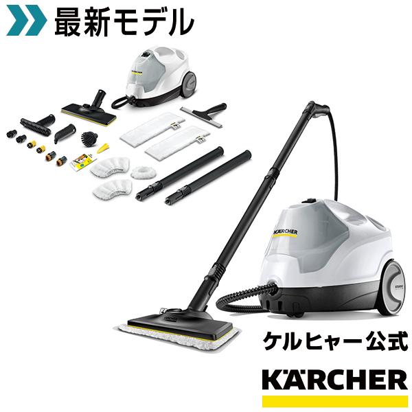 SC 4 EasyFix 4 プレミアム EasyFix プレミアム スチームクリーナー, Negozietto:47271047 --- officewill.xsrv.jp