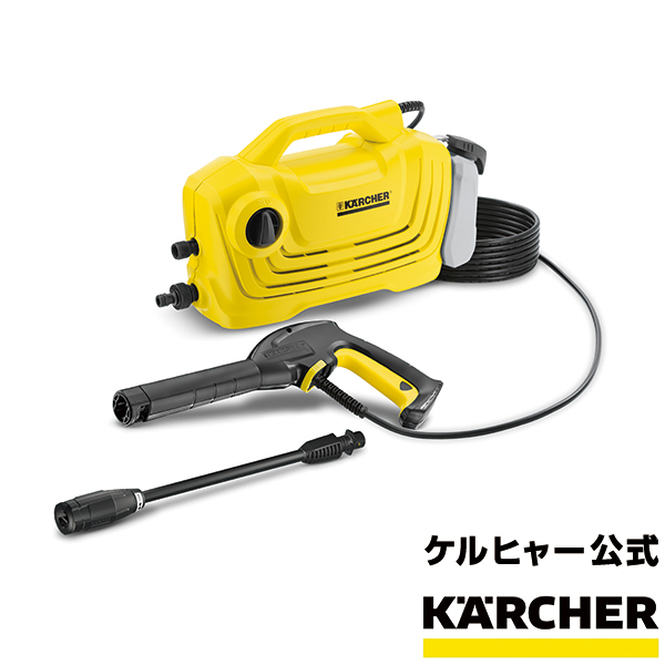 K 2 クラシック プラス 高圧洗浄機
