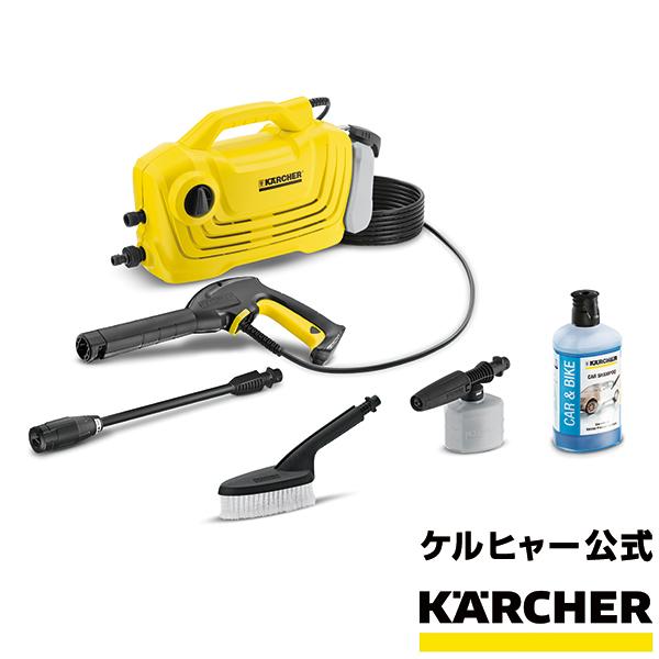 K 2 クラシック プラス カーキット(ケルヒャー KARCHER 家庭用 高圧 洗浄機 洗浄器 K 2 クラシック プラス カーキット 塩害対策)