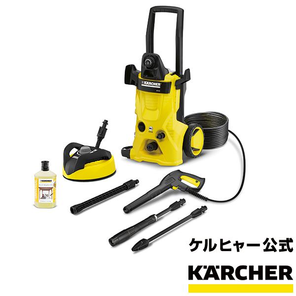 K 4 サイレント ホームキット 高圧洗浄機