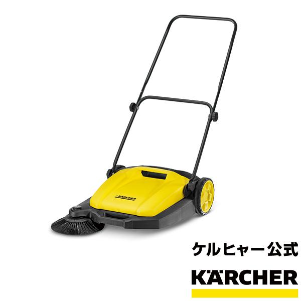 手押し式スイーパーS 550(ケルヒャー KARCHER ほうき 道路 掃除 庭 S550 S550)