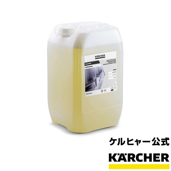 高圧Pro 20L フォームクリーナー アルカリ性 (高圧洗浄機用洗浄剤)
