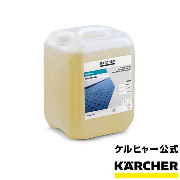 カーペットPro 10L iCapsol クリーナー (カーペットリンスクリーナー、カーペット洗浄機用)