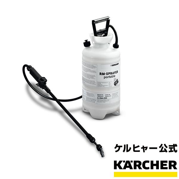 洗浄剤 散布用オプション 5L RM洗浄剤スプレヤー
