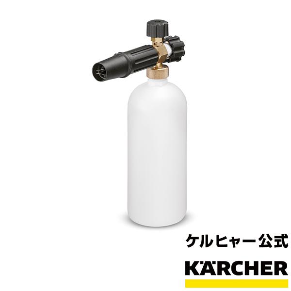 業務用高圧洗浄機用アクセサリー フォームノズル タンク KARCHER ケルヒャー オプション 価格 アクセサリー 高圧洗浄機 プロ仕様 業務用 買取