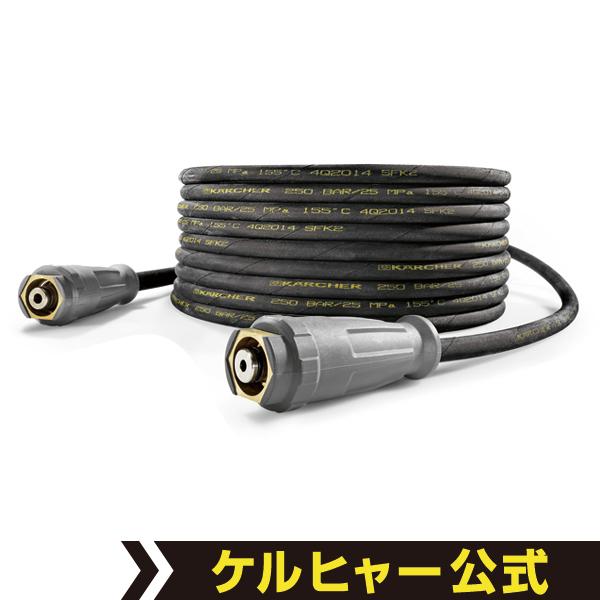 高圧ホース EASY!Lock 10m (ID6mm) UNTI!TWIST ねじれ防止機能付き品番:6.110-035.0 (ケルヒャー KARCHER 高圧洗浄機 交換用 アクセサリー 業務用 プロ仕様 交換 ホース EASY!Lock 6110-0350)