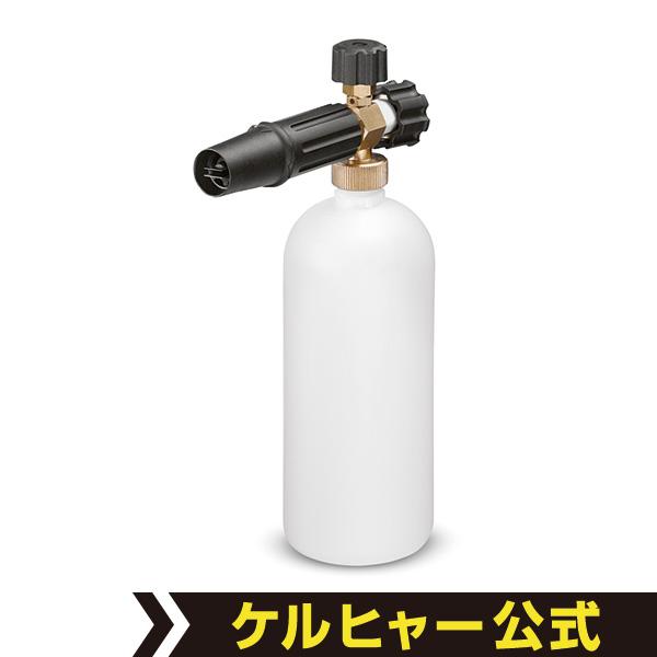 フォームノズル+タンク( KARCHER ケルヒャー 業務用 高圧洗浄機 プロ仕様 オプション アクセサリー)