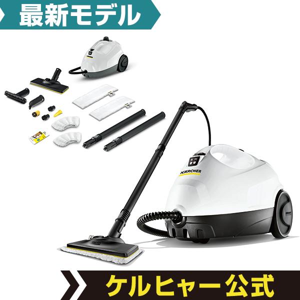 SC 2 EasyFix プレミアム スチームクリーナー