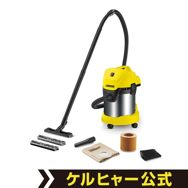WD 3 家庭用乾湿両用 バキュームクリーナー(ケルヒャー KARCHER 家庭用 バキューム クリーナー 掃除機 そうじ機 WD 3 ダブル デー サン)高圧 洗浄