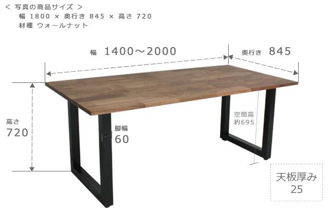 karea  라쿠텐 일본: 다 이닝 테이블 월 넛 W160×84.5 160 센 티 폭 4 ...
