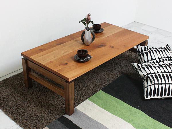 【~6/4 19:59 5%OFF】リビング テーブル ブラックチェリー[LT-22] 120センチ幅 センターテーブル日本製 天然木 総無垢 モダン シンプル ローテーブル バイカラー 素材 サイズ 選択可能W1200 × D600 ・W1500 × D700 × H360mm