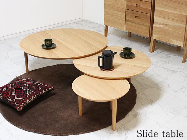 【~8/9 エントリーポイント5倍】リビング テーブル ホワイトオーク[LT-32] 90~160センチ幅 3連 センターテーブル日本製 天然木モダン シンプル ローテーブル スライド伸長式 ゲストも安心 コーヒーテーブルW1600 ・ 900 × D900 × H370mm