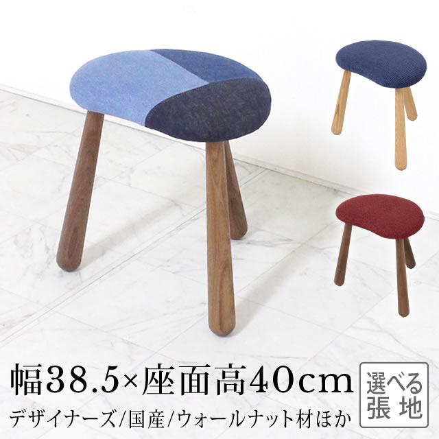 【~8/9 エントリーポイント5倍!】ダイニング スツール ウォールナット40センチ幅 WK19.milk stool日本製 天然木 総無垢 モダン シンプル 肘無し ひじなし アームレス サイドチェア 自然 かわいい 選べる 素材 レッドオークW385 ・ SH400mm